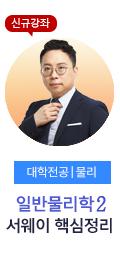 이정욱_홍보페이지