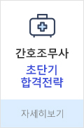 박문귀p 신규입성